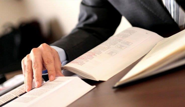 Boşanma Davası Yetki İtirazı