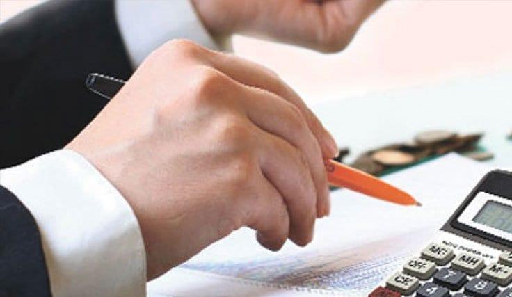 Tüketici Hakem Heyeti Banka Şikayeti